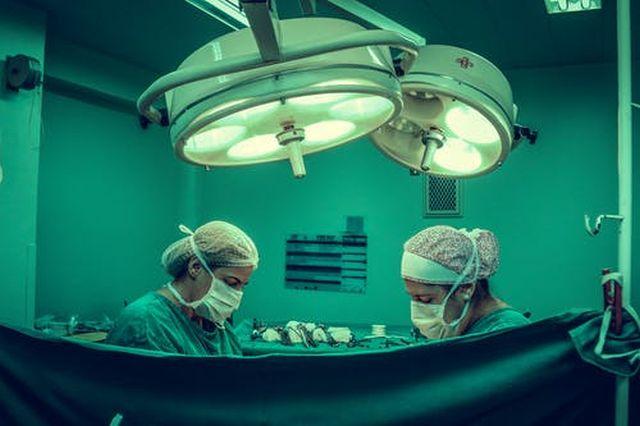 leczenie ciąży pozamacicznej